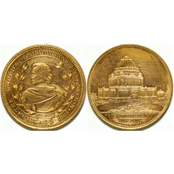 Columbian Exposition  #102811