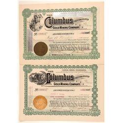 MOST INTERESTING Pair of Black Hills Stocks  #91681