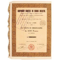 Compagne Minier Du Maroc Oriental (Mining Company Bond Certificate)  #81816