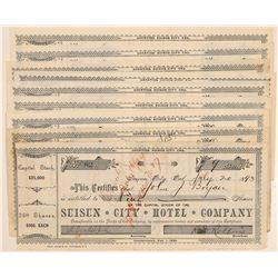 Suisun City Hotel Stocks  #105490