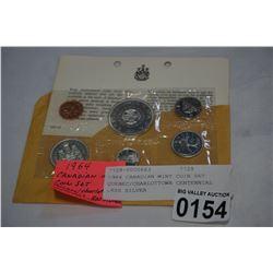 1964 CANADIAN MINT COIN SET QUEBEC/CHARLOTTOWN CENTENNIAL .800 SILVER