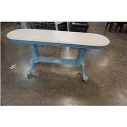 PAINTED WOODEN PAW FOOT HALL TABLE