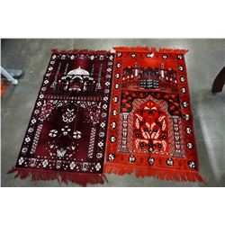 LOT OF 2 HAND KNOTTED PRAYER RUGS