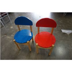 RED AND BLUE WOODEN KIDS LEGO CHAIRS