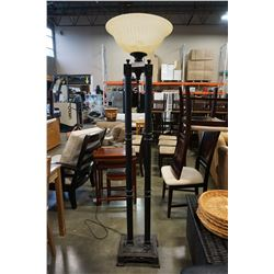 LARGE DECORATIVE FLOOR LAMP