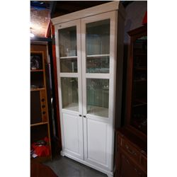 7FT TALL PANTRY CUPBOARD
