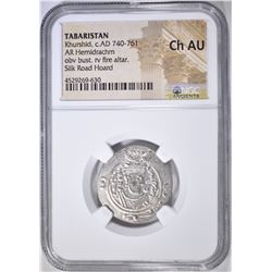 740-761 AD  HEMIDRACHM  TABARISTAN