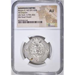 591-628 AD  DRACHM  SASANIAN EMPIRE