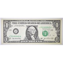 2003A $1 FEDERAL RESERVE NOTE