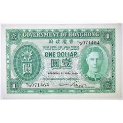 1949 $1 HONG KONG