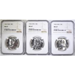 SET OF SMS KENNEDY HALVES, NGC MS-67