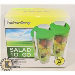 SET OF 2 NEW SALAD TO GO CONTAINERS
