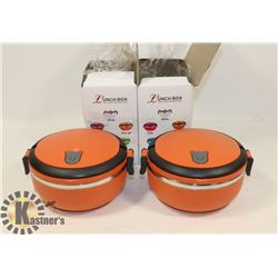 PAIR OF NEW ORANGE STAINLESS STEEL LUNCH BOXES