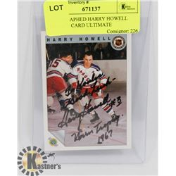 AUTOGRAPHED HARRY HOWELL HOCKEY CARD ULTIMATE