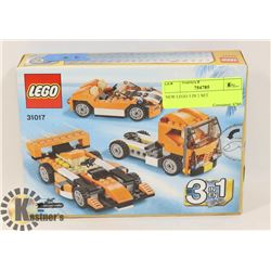 NEW LEGO 3 IN 1 SET