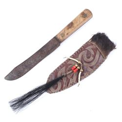 Western Rendezvous Sheath & Trade Knife