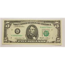 1985 $5.00 CHICAGO FEDERAL RESERVE STAR NOTE