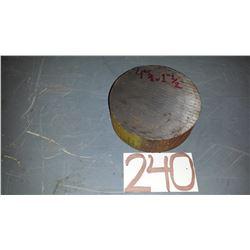 """Steel Plate 4""""5/8 x 1""""1/2"""