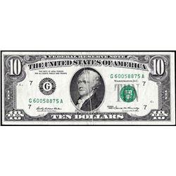 1969 $10 Federal Reserve Note Gutter Fold ERROR