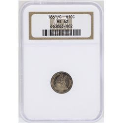 1861/0 Half Dime Coin NGC MS62