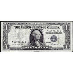 1935F $1 Silver Certificate Note Gutter Fold ERROR