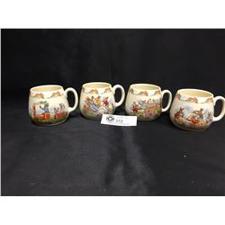 Set of 4 Vintage Royal Doulton Bunnykins Mugs. Very Nice Shape.