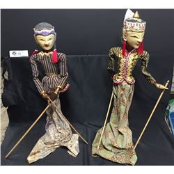 "Vintage Tall Puppets from Thailand 20"" H"