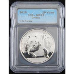 19OP-2 1915 CHINESE PANDA 70 GRADE