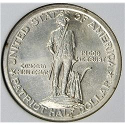 1925 LEXINGTON HALF DOLLAR