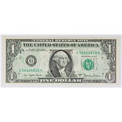 1977-A $1.00 RARE ERROR!!