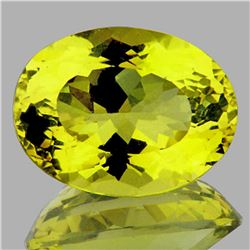 Natural  Green Gold Lemon Quartz 16 x 13 MM - VVS