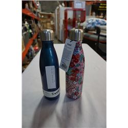 2 NEW SWELL WATER BOTTLES