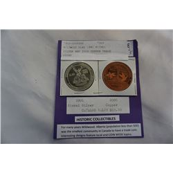WILDWOOD ELKS 1991 NICKEL SILVER AND 2000 COPPER TRADE COINS