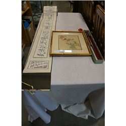 EASTERN SWORD, SCROLL, PICTURE LOT