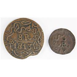 2-OAXACA INSURGENT COINS