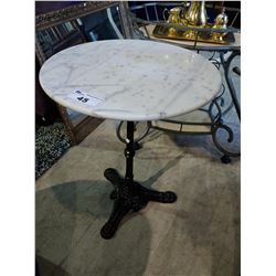 STONE & METAL SIDE TABLE