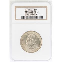 1934 Maryland Tercentenary Commemorative Half Dollar Coin NGC MS65