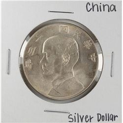 1934 China Boat Silver Dollar Coin