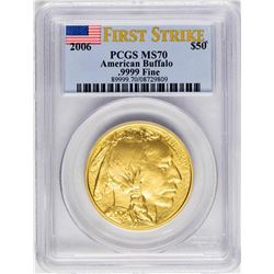2006 $50 American Buffalo Gold Coin PCGS MS70 First Strike