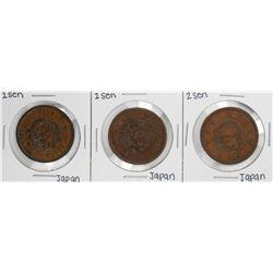Lot of (3) Japan 2 Sen Coins