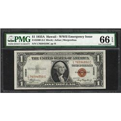 1935A $1 Hawaii Silver Certificate WWII Emergency Note PMG Gem Uncirculated 66EPQ