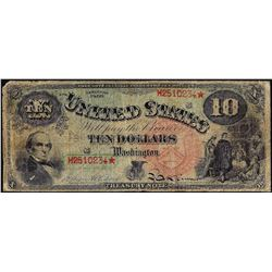 1869 $10 Rainbow Legal Tender Note