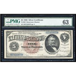 1886 $5 Silver Certificate Note Fr.263 PMG Choice Uncirculated 63