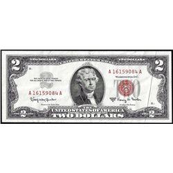 1963A $2 Legal Tender Note Gutter Fold Error