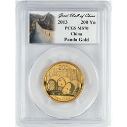 2013 China 1/2 oz Gold Panda 200 Yuan Coin PCGS MS70