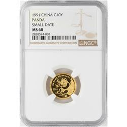 1991 Small Date China 1/10 oz Gold 10 Yuan Coin NGC MS68