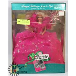 VINTAGE SEALED HAPPY HOLIDAYS SPECIAL EDITION 1990