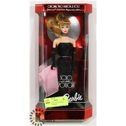 VINTAGE SEALED SOLO IN THE SPOTLIGHT BARBIE.
