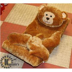 BABY ROCKING TEDDY BEAR NAP BED