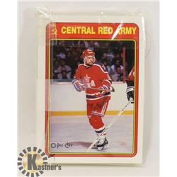 1990/1991 RED CENTRAL ARMY CARD COLLECTION